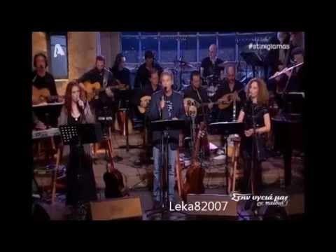 Γιωργος Νταλαρας.Ελενη Βιταλη.Γλυκερια (6/12/2014) (Μονο τα τραγουδια) - YouTube