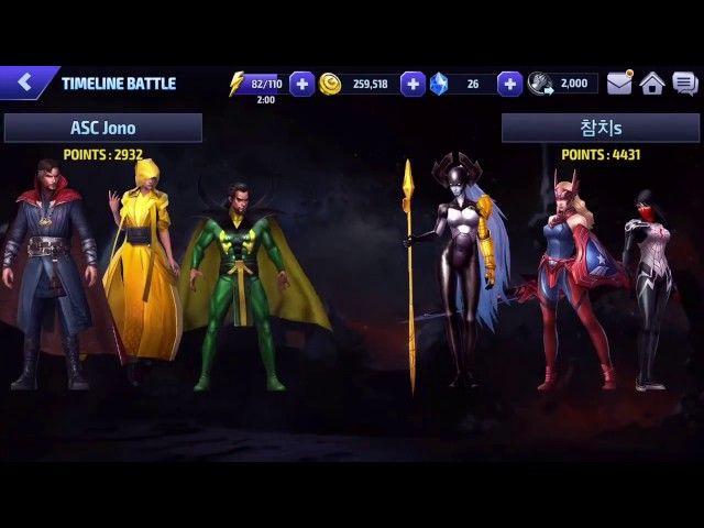 Marvel Future Fight Dr. Strange 6* Review - Video --> http://www.comics2film.com/marvel-future-fight-dr-strange-6-review/  #DoctorStrange
