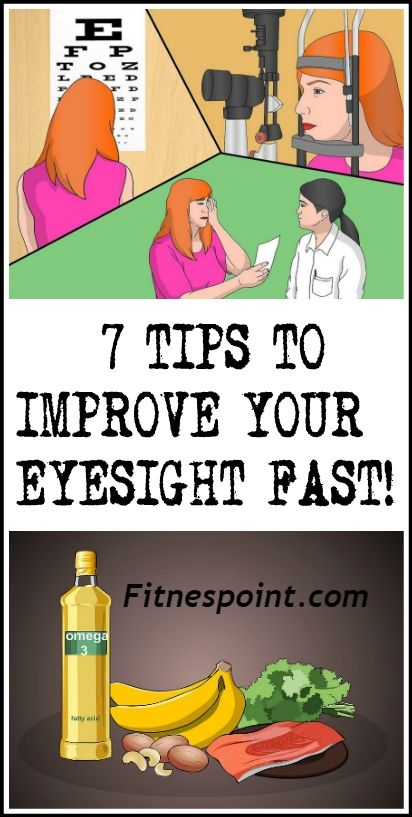 how to get better eyesight fast