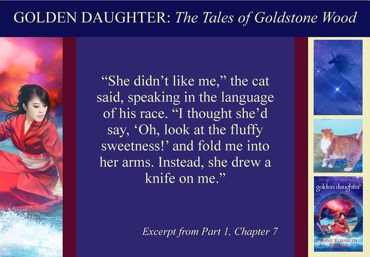 Ha ha! I love Sir Eanrin! http://www.amazon.com/Golden-Daughter-Tales-Goldstone-Wood-ebook/dp/B00MRLXCFA/ref=sr_1_1?s=books&ie=UTF8&qid=1415672508&sr=1-1&keywords=golden+daughter