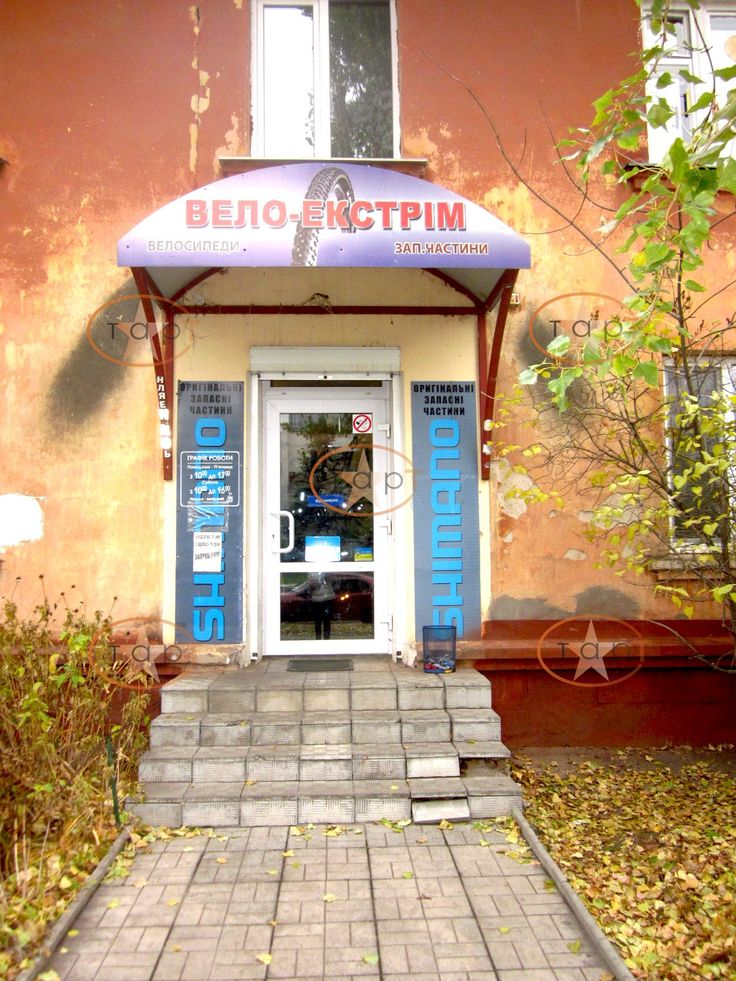 продам магазин в Чернигове