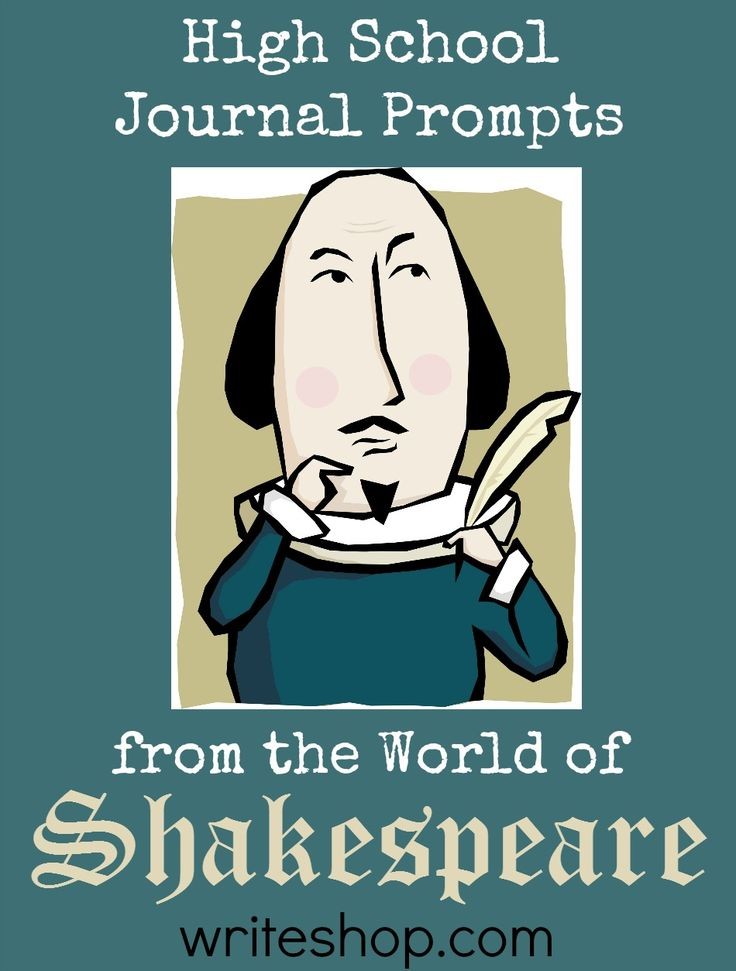 skills lesson tragedy drama and shakespeare essay William shakespeare is arguably the most famous writer of the essays lesson plan shakespeare's most famous tragedy and one of the world's most enduring.
