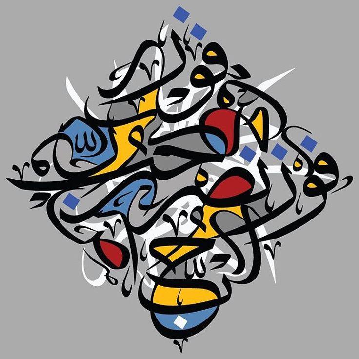 My artwork on the new fleet of Jumeirah buggies. Exclusive reveal @madinatjumeirah #jumeirahalqasr #jumeirahbeach #goodtype #dailytypes #islamicart #arabesque #hatsanati #pattern #handlettering #typography #majidalyousef #threefingersalute of HH #mohammedbinrashid #win #victory #love #mydubai