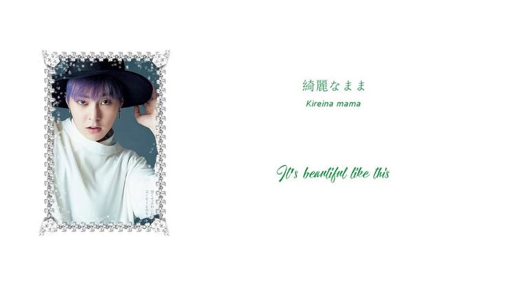 EXO-CBX Diamond Crystal Jap | Kan | Eng