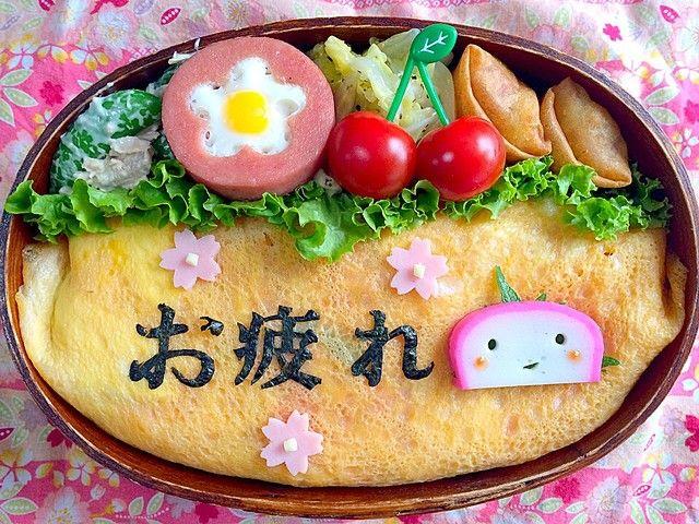 海苔を切ってお品書きに ミホさんの愛情たっぷりアイディア弁当 ライブドアニュース food breakfast avocado