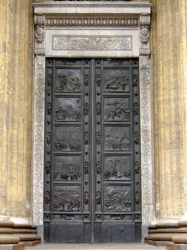 Казанский собор.«Флорентийские врата»