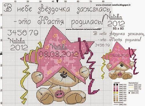ecb7f558abcc4a15b2c4ac79bf5c7801.jpg (500×366)