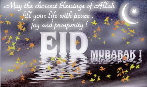 Eid Al Fitr 2008 Has Been Announced-Eid Mubarak!!