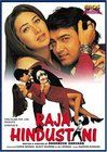 3★ Raja Hindustani. Classic Bollywood. Mismatched couple, a disapproving father and a lot of singing in the hills. It is one of the better ones and Aamir and Karisma have great chemistry. Verdict- Watch it if you like old-school Bollywood.  Plot: Two people from opposite socio-economic backgrounds fall in love and get married against the girl's family's wishes. The girl's family then conspires to create a rift between the couple by exploiting the boy's jealous, short tempered nature…