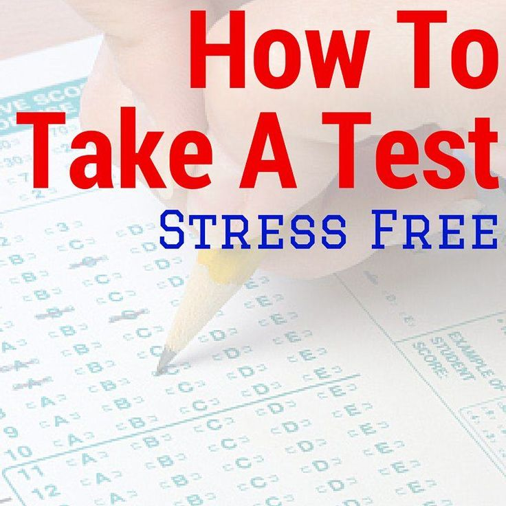 Stress Test Interest Rate: Stress-Free Test-Taking Tips