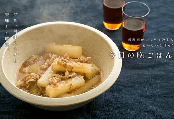大根と豚肉のXO醤煮のレシピ。 軟らかく煮込まれた大根には、XO醤と豚肉の旨味がたっぷり。とろみが利いたスープがご飯とも相性抜群!