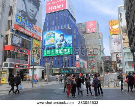 OSAKA JAPAN - APRIL 24, 2015:  Unidentified people shop at Shinsaibashi Shopping arcade. Shinsaibashi is located next to famous entertainment area Dotonbori downtown Osaka.