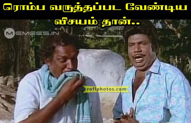 Pin On Tamil Comedy Memes