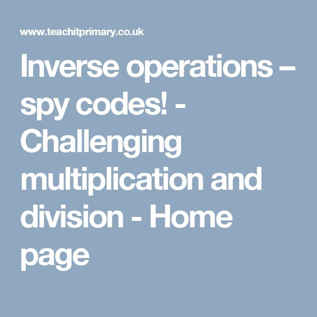 inverse operations spy codes challenging multiplication and