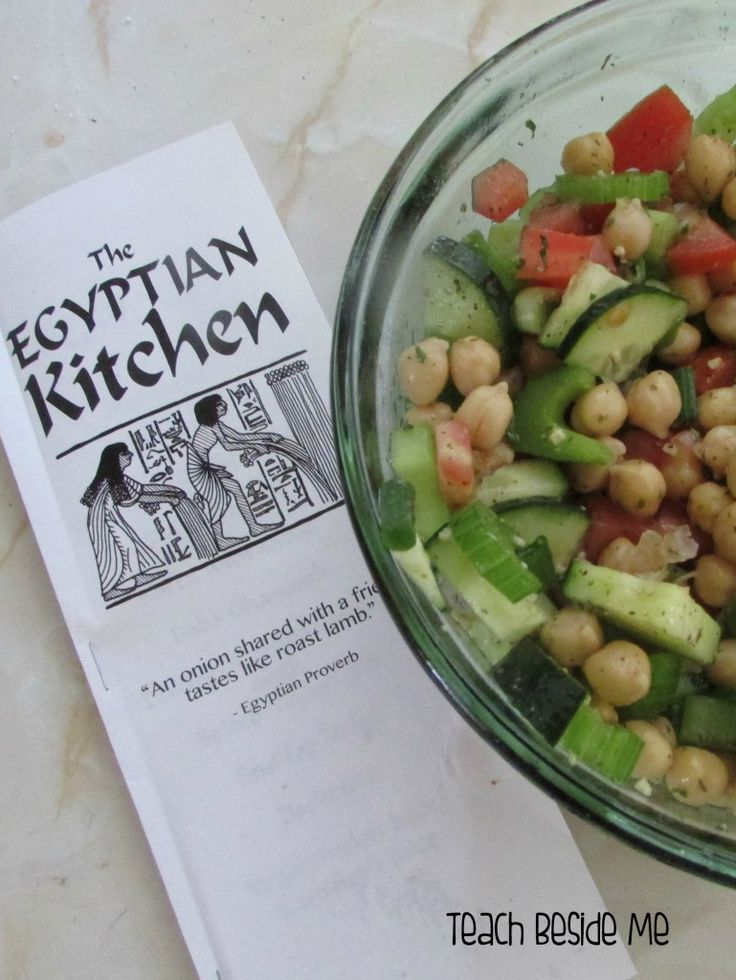 Ancient Egypt Recipes