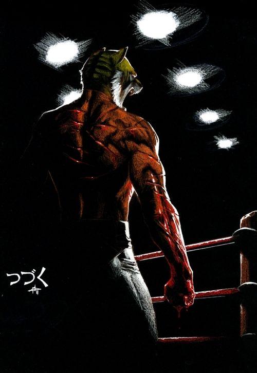 タイガー・マスク | Tiger Mask by Gabriele Dell'Otto *