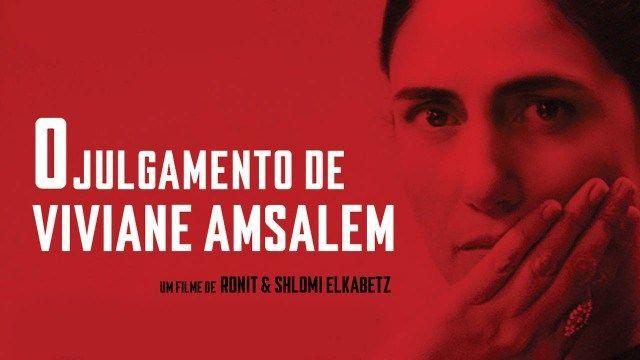 Filmes centrados na mulher são destaque na 19ª Mostra de Cinema Judaico ⋆ Lógica Feminina