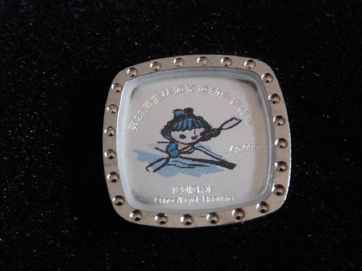 Beijing 2008 Olympic Mascot Canoe Kayak Flatwater Silver Pin Badge,Limited,Rare   | eBay
