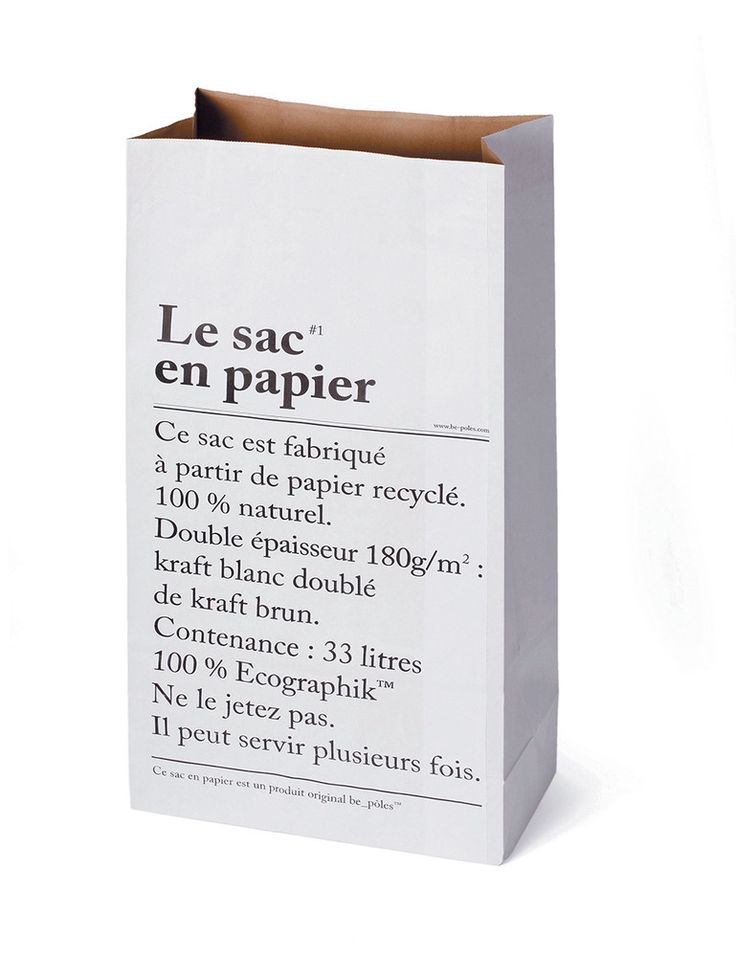 Le Sac En Papier - in stock at For Keeps