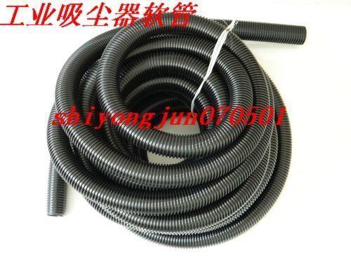 (53.99$)  Watch more here  - 5M Industrial vacuum cleaner industrial vacuum cleaner plumbing hose vacuum cleaner tube