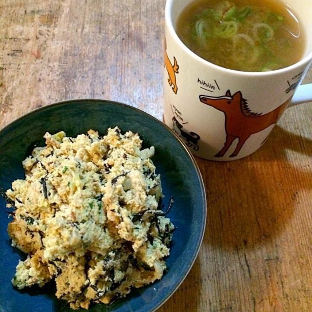 切り干し大根とヒジキをたっぷりと入れたオカラのサラダ‼︎クミンシードが効いてます。 マグカップには味噌とネギ、鰹節をたっぷり入れた即席味噌汁♬ 沖縄の人はコレを二日酔いの朝に飲むとか⁈(笑) - 67件のもぐもぐ - 糖質制限ダイエットな朝ごはん‼︎ by Yoshinobu Nakagawa