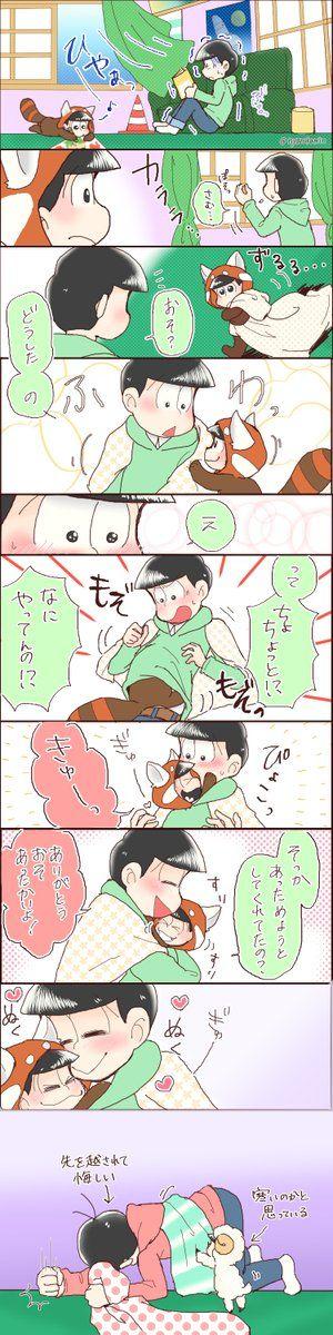 【おそ松さん】『スパダリなレサおそ』(6つ子まんが)