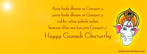Ganesh Chaturthi Facebook Cover, Happy Ganesh Chaturthi Facebook Covers, Ganesh Chaturthi Facebook Cover pages, Ganesh Chaturthi images Facebook Covers, Ganesh Chaturthi 2014 Facebook Cover pages, Ganesh Chaturthi Facebook Cover images, Ganesh Chaturthi Fb Covers, Ganesh Chaturthi Facebook Cover pics