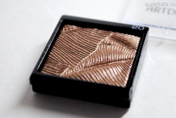 Artdeco тени для век Jungle Fever Art Couture Eyeshadow в оттенке 20