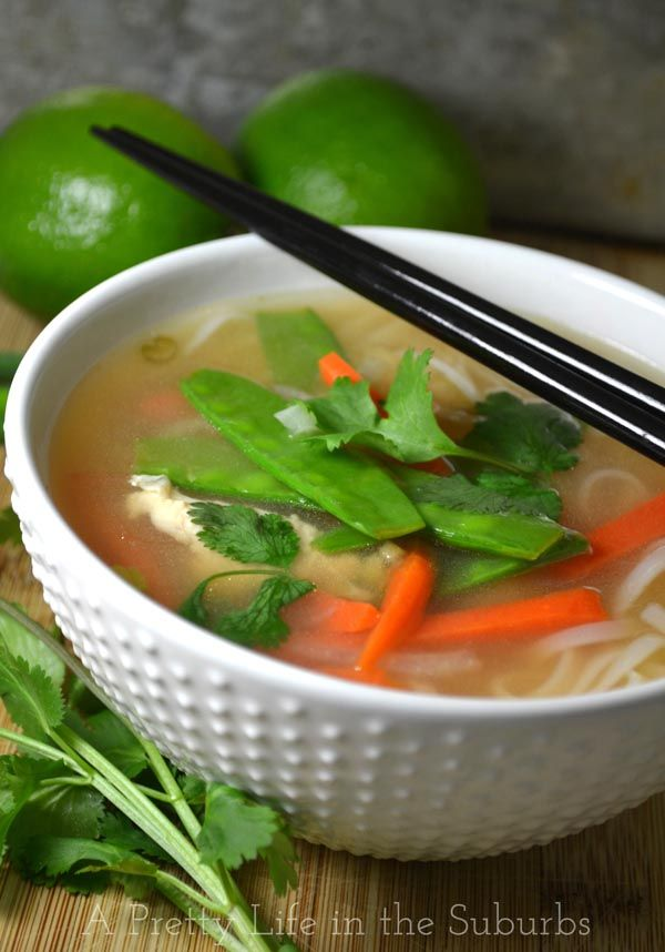 Vietnamese Chicken Noodle Soup  | Another dinner ready in less than 1 hour!  Yummmm