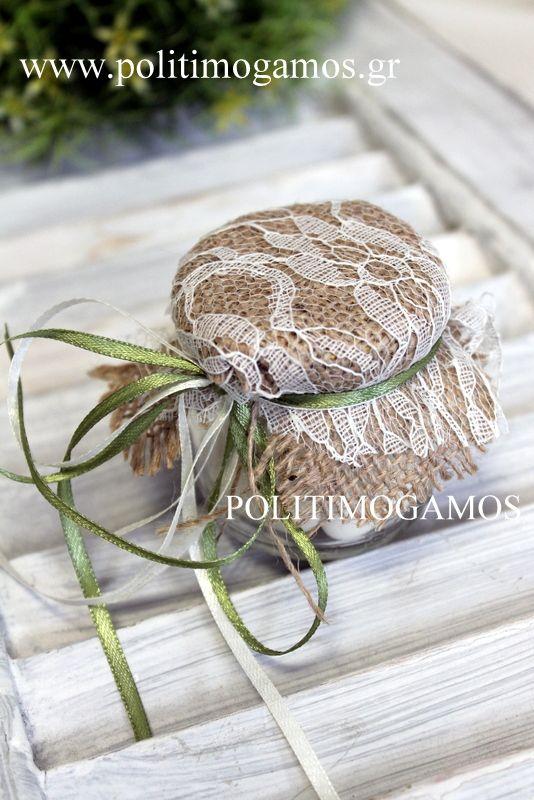 Μπομπονιέρα γάμου βαζάκι με λινάτσα και δαντέλα