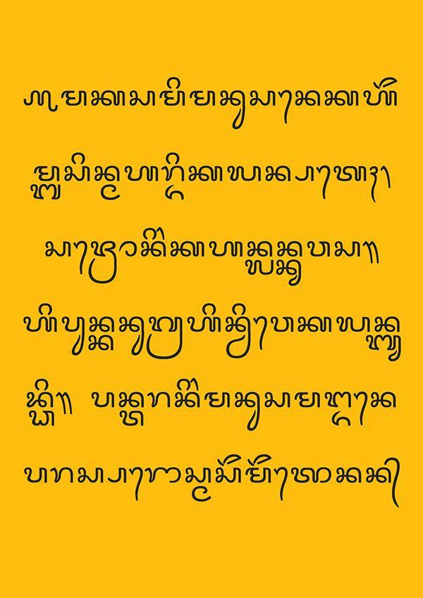 Balinese font: Palataran by Aditya Bayu Perdana, via Behance