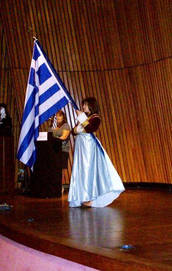 Griega | Buenos Aires Ciudad - Gobierno de la Ciudad Autónoma de Buenos Aires