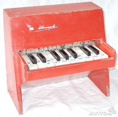 Пианино. Детская игрушка. СССР