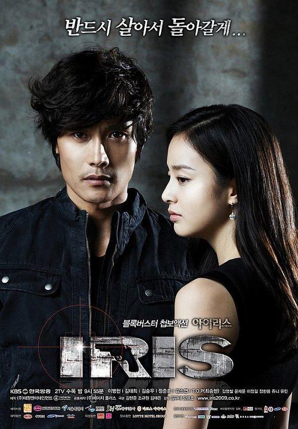 Iris (TV Series 2009- ????)