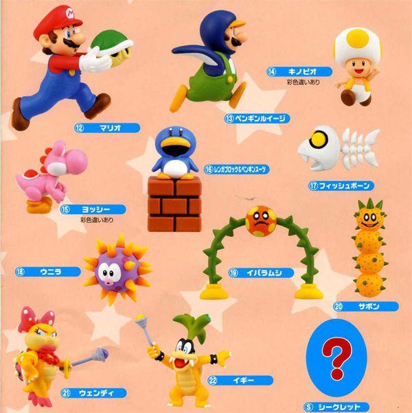Furuta Choco egg Super Mario Wii 2DP mini Figure Yoshi
