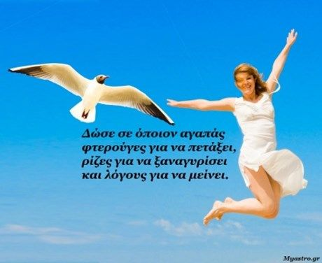 ... είναι στιγμές-μοναξιά-ζωή-λόγια σοφά-logia agaphs-λόγια αγάπης