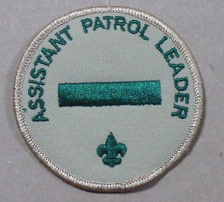 how to become a boy scout leader