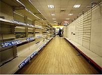 empty aisle