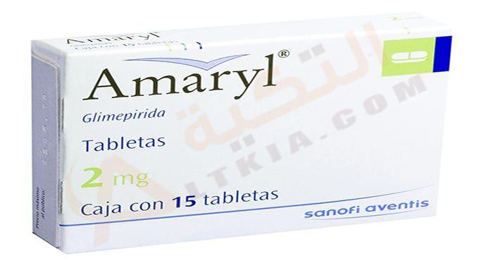 أماريل Amaryl أقراص لعلاج مرض السكر هناك أدوية كثيرة ومتنوعة لعلاج السكر واليوم نتحدث عن أماريل وهو عقار فعال لعلا Social Security Card Cards Personal Care