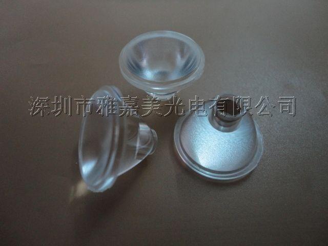 Кри пластиковые из светодиодов диаметром 20 мм матовой поверхностью 85 градусов - широкоугольный объектив кри XP-E / XP-G линзы ( 20 шт./лот )
