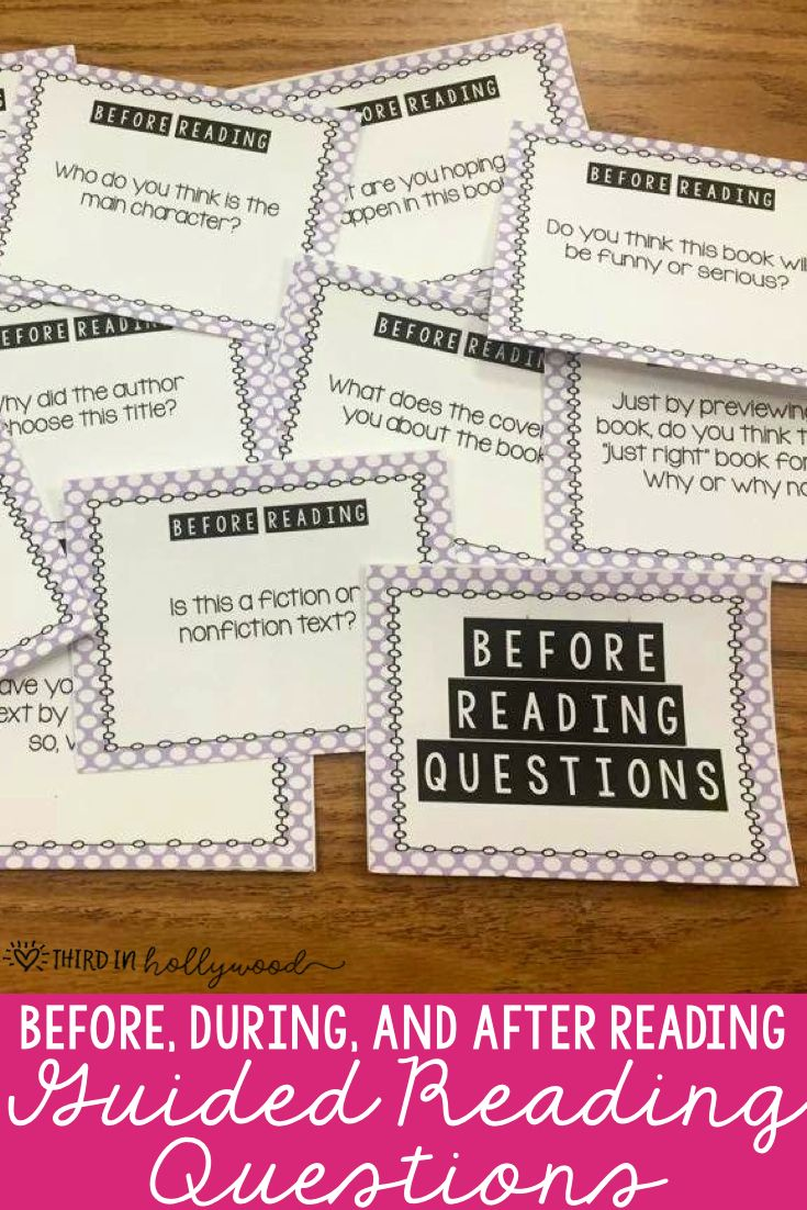 the witches guided reading questions