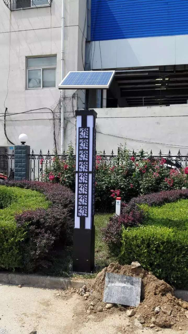 KingSun Solar Garden Light with high quality and reasonable price, please contact us at email: sales@kingsunenergy.com   Skype: solarkingsun  WeChat: 18605219618  WhatsApp: +86 18921409789