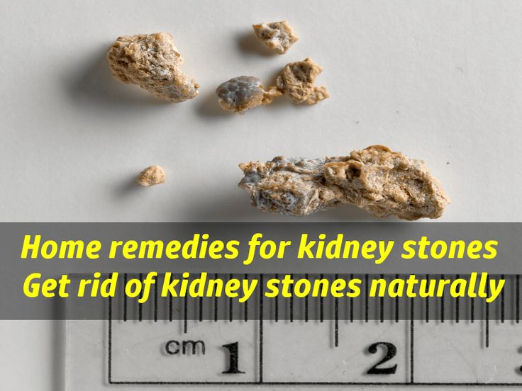 how to get rid of a minor kidney infection