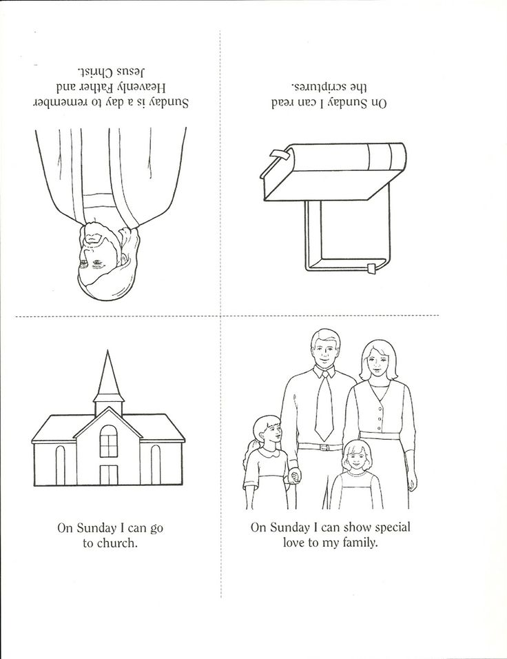 Primary 3 Manual Lesson 40 Worshiping at Church Journal