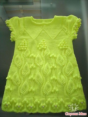 Платье для девочки (на 1 годик)