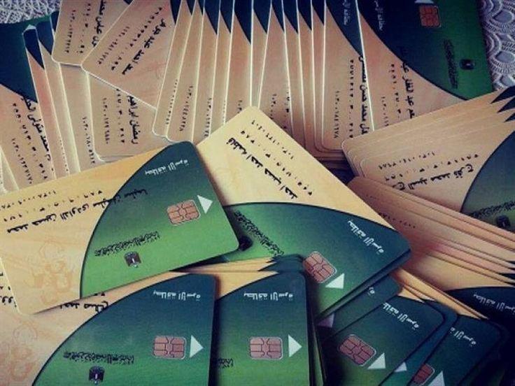 بشرى سارة من نائب بالبرلمان بشأن زيادة الدعم على البطاقات التمونية قريبا Convenience Store Products Event Convenience Store