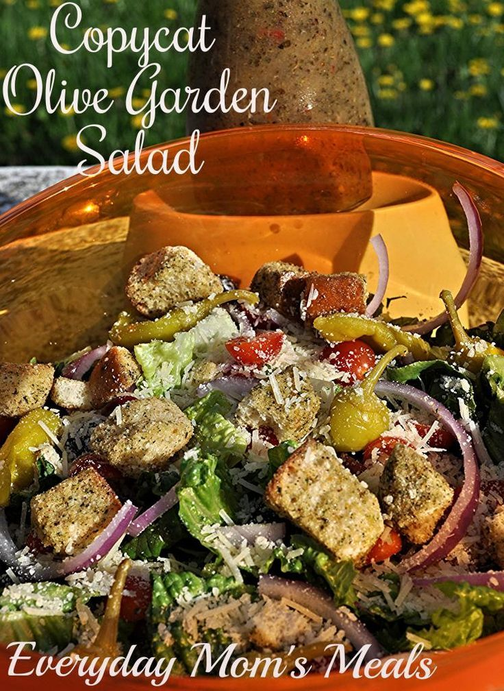 I love recreating my favorite restaurant dishes at home! One of my favorite lunch time treats is the soup and salad combo at Olive Garden. You know…unlimited soup, salad, and breadsticks. Yeah, that one. I could seriously sit there, eating bowl after bowl until supper time!But now I can make that salad in the comfort [...]