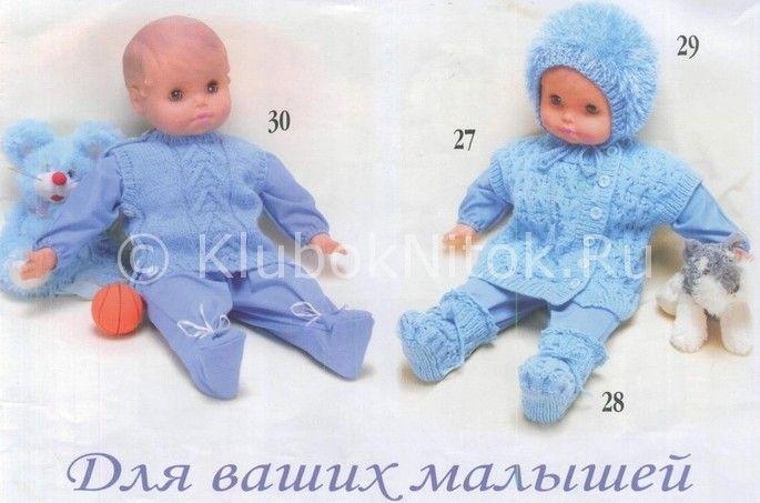 Наряды малышам | Безрукавки | Вязание спицами и крючком. Схемы вязания.