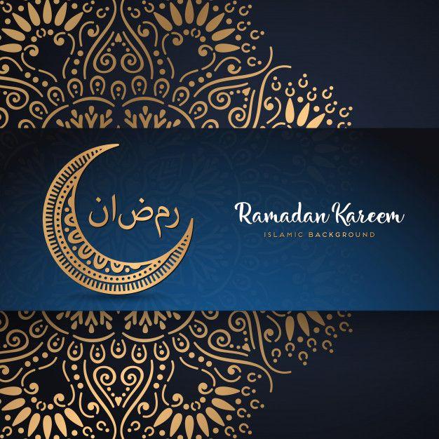 Bakhshish Ka Bahana Mahe Ramadan Ki Fazilat Ramadan Kartu