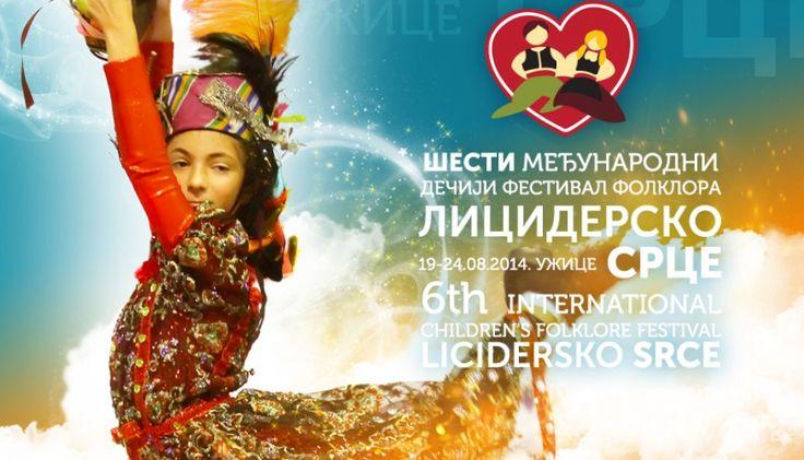 Požega, četvrtak 21.8.2014 - Међународни дечији фестивал фолклора ''Лицидерско срце''